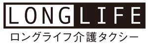 longlife_logo02