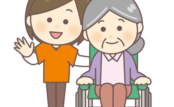車椅子に乗ったまま運んでいただき、助かりました。